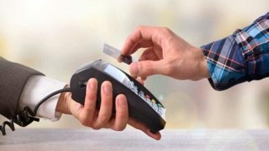 RFID Anwendungsbeispiel